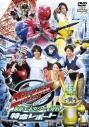 【DVD】特命戦隊ゴーバスターズ THE MOVIE 東京エネタワーを守れ!特命 レポートの画像