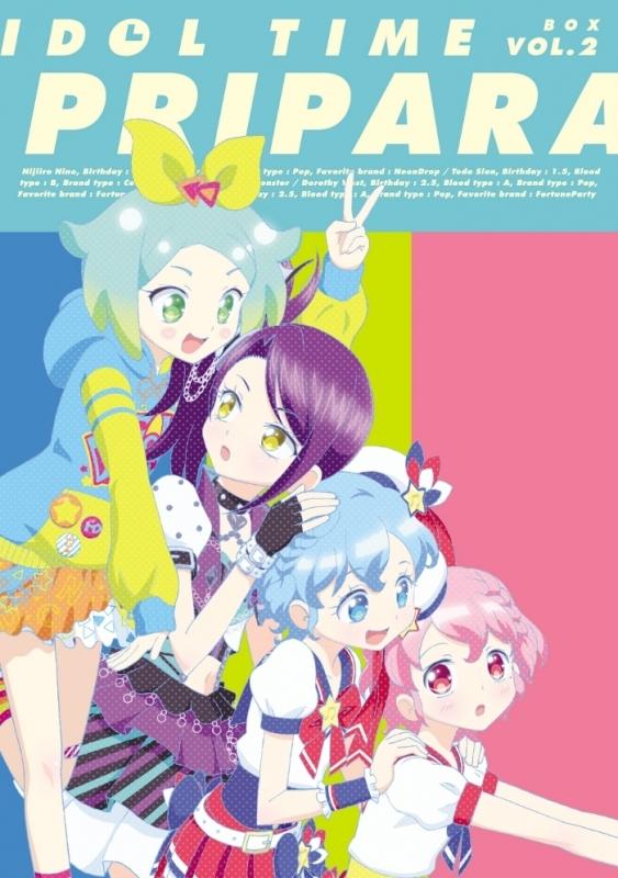 【DVD】TV アイドルタイム プリパラ DVD BOX-2