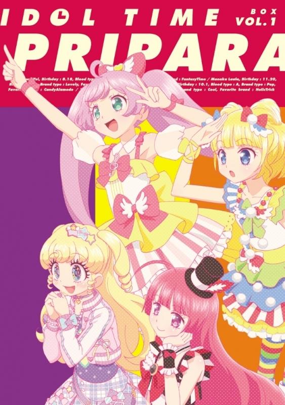 【Blu-ray】TV アイドルタイム プリパラ Blu-ray BOX-1