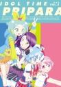【Blu-ray】TV アイドルタイム プリパラ Blu-ray BOX-2の画像
