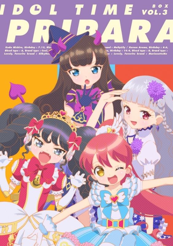 【Blu-ray】TV アイドルタイム プリパラ Blu-ray BOX-3