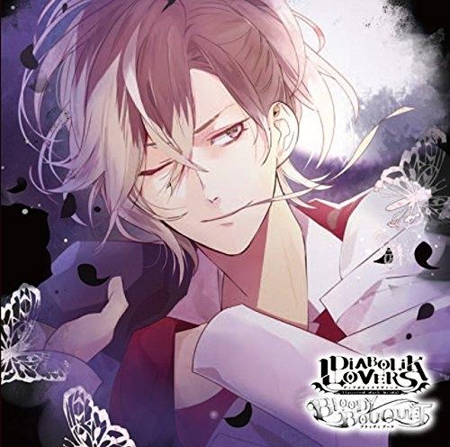 【ドラマCD】DIABOLIK LOVERS ドS吸血CD BLOODY BOUQUET Vol.8 無神ユーマ (CV.鈴木達央)