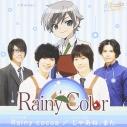 【主題歌】TV 雨色ココア RAINY COLORへようこそ! OP「Rainy Cocoa」/Rainy Color ノエル盤の画像