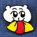 【グッズ-ピンバッチ】ちみたん ピンバヂ オムライスの画像