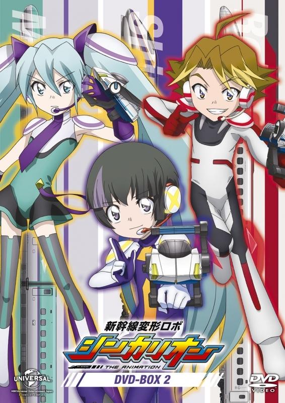 【DVD】新幹線変形ロボ シンカリオンDVD BOX2 通常版