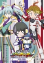 【DVD】新幹線変形ロボ シンカリオンDVD BOX2 通常版の画像