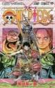 【ポイント還元版(12%)】【コミック】ONE PIECE-ワンピース- 1~95巻セットの画像