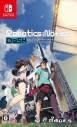 【NS】ROBOTICS;NOTES DaSH (ロボティクス・ノーツ ダッシュ) 通常版の画像