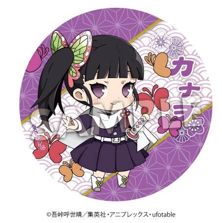 きめつの刃カナヲ可愛いイラスト