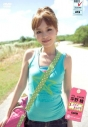 【DVD】平野綾/ラブストーリーの画像