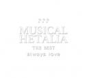 【アルバム】ミュージカル ヘタリア MUSICAL HETALIA THE BEST always loveの画像