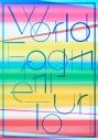 【アルバム】sora tob sakana/World Fragment Tour DVD付盤の画像