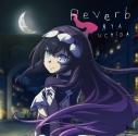 【主題歌】TV インフィニット・デンドログラム ED「Reverb」/内田彩 通常盤の画像
