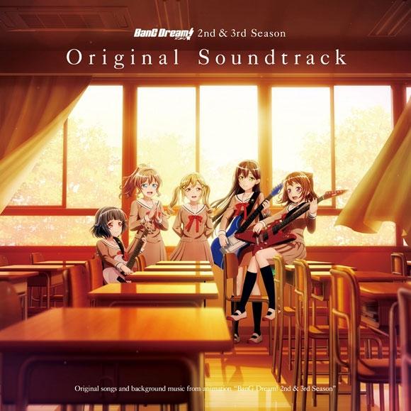 【サウンドトラック】TV BanG Dream! 2nd&3rd Season オリジナル・サウンドトラック
