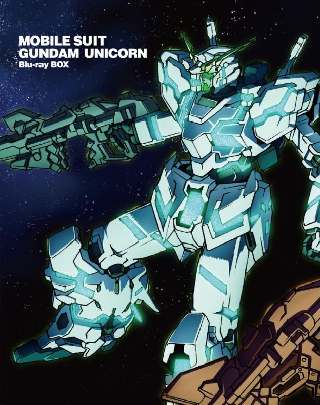 【Blu-ray】機動戦士ガンダムUC Blu-ray BOX