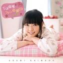 【アルバム】下田麻美/ファン感謝CD LINKの画像