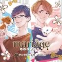 【ドラマCD】mariage -わんにゃん- アニメイト限定盤 (CV.テトラポット登・切木Lee)の画像