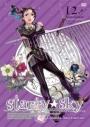 【DVD】TV Starry☆Sky vol.12 ~Episode Sagittarius~ スタンダードエディションの画像