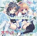 【アルバム】Re:ステージ! オルタンシア Pullulate 初回限定盤の画像
