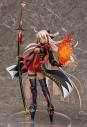 【美少女フィギュア】Fate/Grand Order アルターエゴ/沖田総司〔オルタ〕の画像