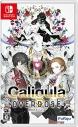 【NS】Caligula Overdose (カリギュラ オーバードーズ)の画像