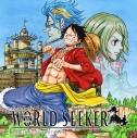 【サウンドトラック】PS4版 ONE PIECE WORLD SEEKER オリジナルサウンドトラックの画像