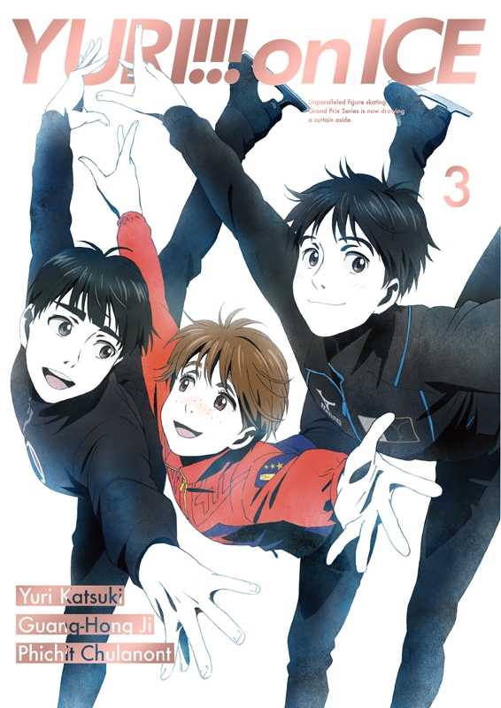 【Blu-ray】TV ユーリ!!! on ICE 3