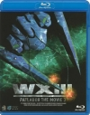 【Blu-ray】劇場版 WXIII 機動警察パトレイバーの画像