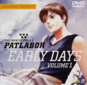 【DVD】OVA 機動警察パトレイバー アーリーデイズ VOLUME 1.の画像