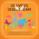 【サウンドトラック】TV 天地創造デザイン部 オリジナル・サウンドトラックの画像