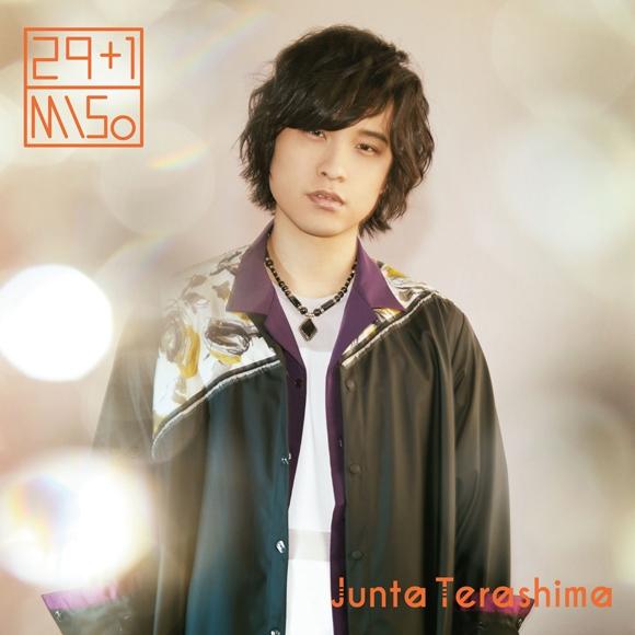 【アルバム】寺島惇太/29+1 -MISo- 初回限定盤