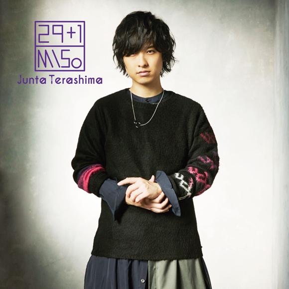 【アルバム】寺島惇太/29+1 -MISo- 通常盤