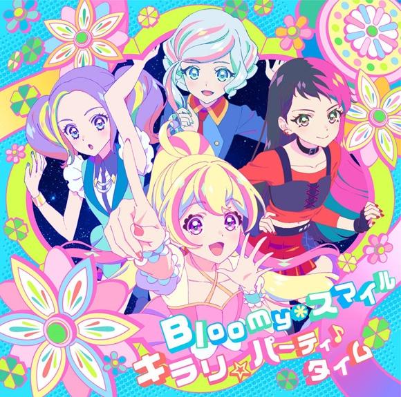 【主題歌】TV アイカツプラネット! OP・ED「Bloomy*スマイル/キラリ☆パーティ♪タイム」/STARRY PLANET☆ アイカツプラネット!盤