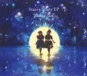 【主題歌】TV けものフレンズ2 ED「星をつなげて」収録 Starry Story EP/Gothic×Luck 初回限定盤の画像