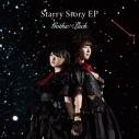 【主題歌】TV けものフレンズ2 ED「星をつなげて」収録 Starry Story EP/Gothic×Luck 通常盤の画像