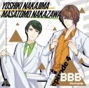 【ドラマCD】BBB-Honeylip- episode 4(CV.中島ヨシキ/中澤まさとも)の画像