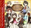 【ドラマCD】双子の魔法使いリコとグリ スィートドラマ1の画像