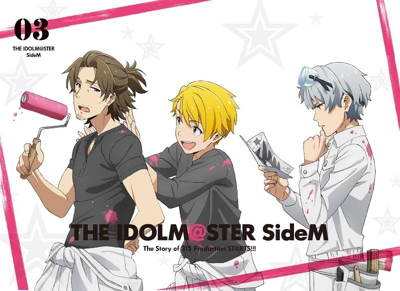 【Blu-ray】TV アイドルマスター SideM 3 完全生産限定版