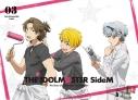 【Blu-ray】TV アイドルマスター SideM 3 完全生産限定版の画像