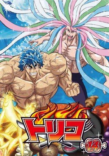【DVD】TV トリコ 14