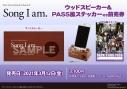【チケット】劇場版「BanG Dream! Episode of Roselia II : Song I am.」ウッドスピーカー&PASS風ステッカー付き前売券(ムビチケカード)の画像