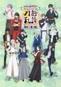 【DVD】イベント 刀剣乱舞-花丸- スペシャルイベント 花丸*春一番!の画像