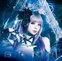【アルバム】GARNiDELiA/G.R.N.D. 通常盤の画像