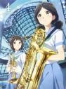 【Blu-ray】TV 響け!ユーフォニアム2  4巻の画像