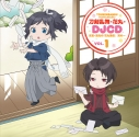 【DJCD】TV 刀剣乱舞-花丸- DJCD 安定・清光の 花丸通信 其の一の画像