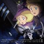 【主題歌】OVA 機動戦士ガンダム THE ORIGIN I 青い瞳のキャスバル 主題歌「星屑の砂時計」/服部隆之 Presents GUNDAM THE ORIGIN featuring yu-yu