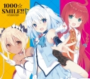 【アルバム】1000ちゃん・ミリオ・プリマ/1000☆SMILE!! 初回限定盤の画像