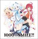 【アルバム】1000ちゃん・ミリオ・プリマ/1000☆SMILE!! 通常盤の画像