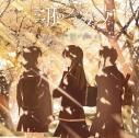 【アルバム】三月のパンタシア/あのときの歌が聴こえる 通常盤の画像