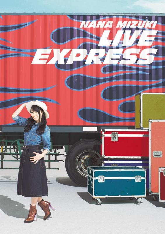 【DVD】水樹奈々/NANA MIZUKI LIVE EXPRESS